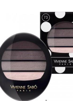 Vivienne sabo quatre nuances тени для век 4 цвета