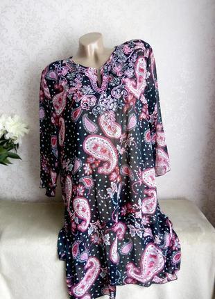Красивая удлиненая туника/платье, otto