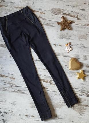 Легкие скины джинсы высокая посадка