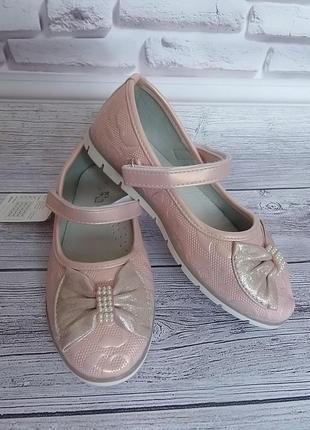 Туфлі для принцес