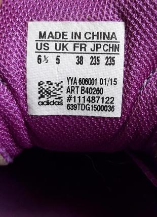Кроссовки adidas оригинал5 фото