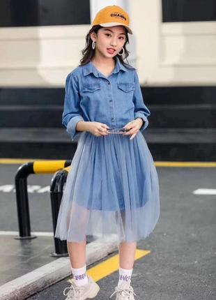 Комплект: рубашка-платье+юбка фатиновая
