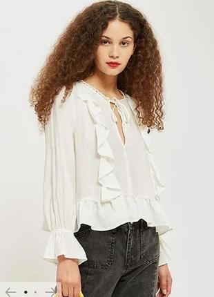 Обалденная новая натуральная блуза рубашка с воланами topshop