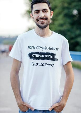 Оригинальная мужская футболка1 фото