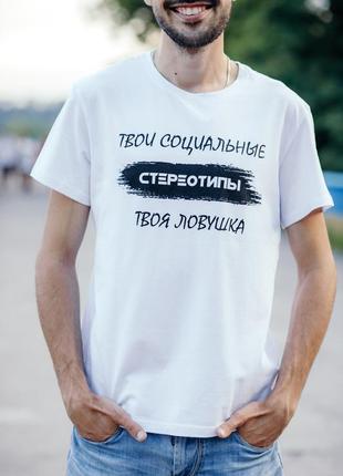 Оригинальная мужская футболка2 фото