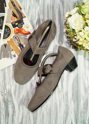 Gabor. португалия. базовые туфли на удобном каблучке
