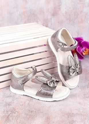 Детские босоножки сандали на липучках для девочки