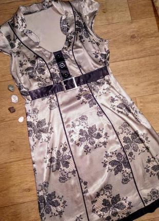 Коктейльное платье в очень привлекательную расцветку!