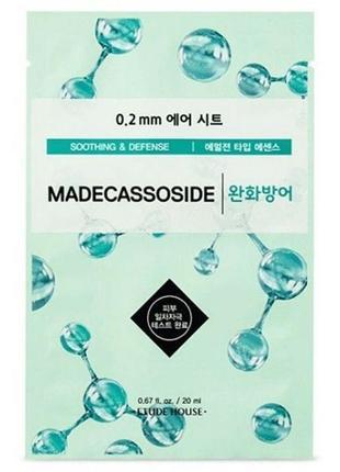 Тканевая маска для лица etude house madecassoside