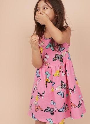 Дитяча сукня h&m