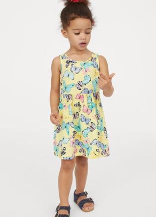Дитяча сукня з метеликами h&m