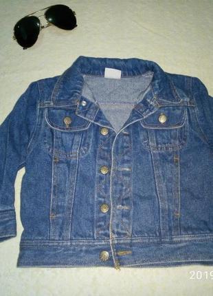 Детская джинсовая курточка!