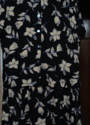 Продам летний костюм с юбкой