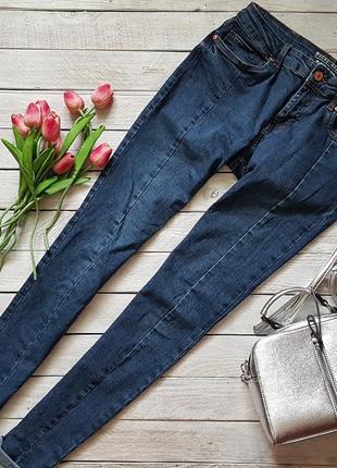 Крутые  джинсы скини  от noizy may