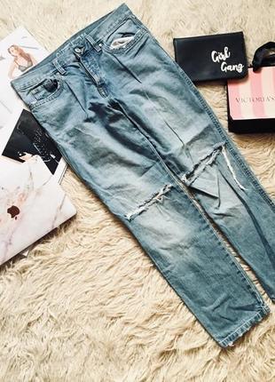 Стильные рваные джинсы на коленях   - акция 1+1=3 на всё 🎁