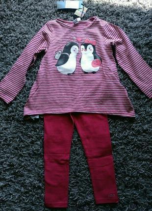 Комплект костюм ido лосины футболка с длинным рукавом розовый 3 4 5 года леггинсы