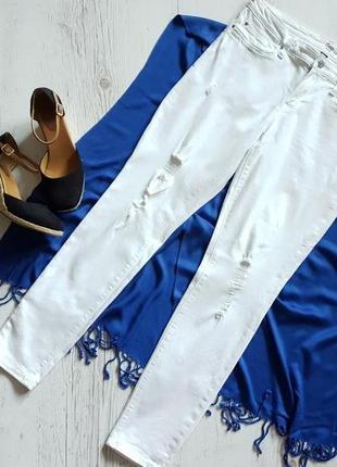 Белые джинсы...супер цена🤩