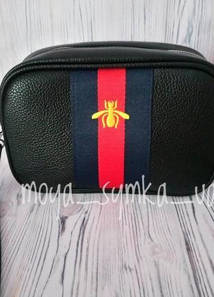 Удобная сумочка кросс-боди