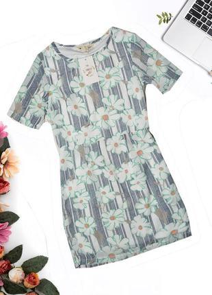 Нежное платье с подъюбником yumi