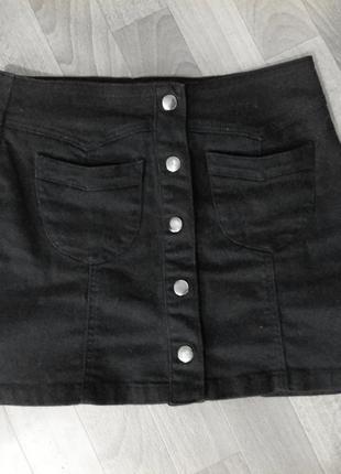 Джинсовая юбка трапеция с пуговицами на высокой посадке