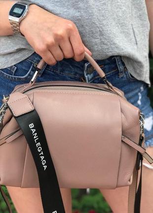 Женская кожаная сумка черная бежевая голубая белая жіноча шкіряна  чорна біла