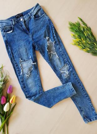 Рваные джинсы/рваные скины/зауженные рваные джинсы