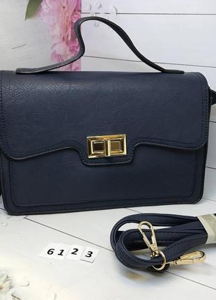 Темно-синяя сумка портфель с ручкой к. 6123