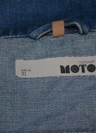 8/36/s обалденный фирменный джинсовый пиджак курточка topshop топшоп8 фото