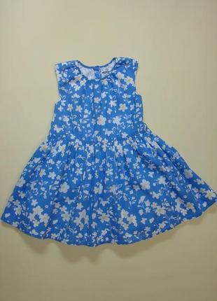 be79913235d54b3 Пышные платья для девочек 2 года 2019 - купить недорого вещи в ...