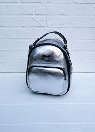 Рюкзак сумка серебро серебряный городской стильный