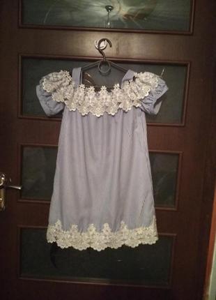 Летне платье