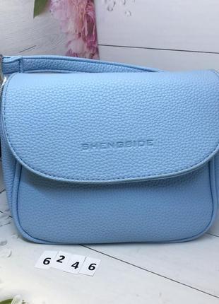 Голубая сумочка crossbody  к. 6246