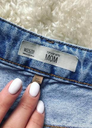 Джинсы мом, плотные хлопковые джинсы, джинсы мам, джинсы на высокой посадки3 фото