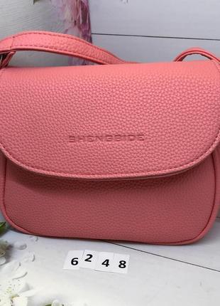 Женская сумочка crossbody  к. 6248