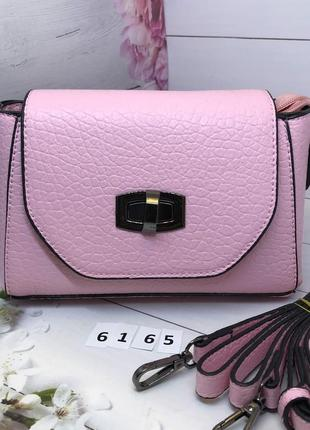 Розовая сумочка к. 6165