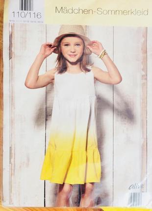Летнее хлопковое платье alive на рост 110-116 см