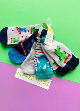 Носочки для детей 5шт примарк в наличии