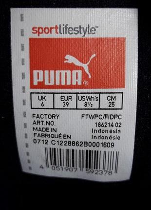 Кроссовки puma кожа оригинал8 фото