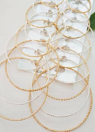 Набор серёжек серебро+золото. 12 пар, серьги большие и маленькие кольца.