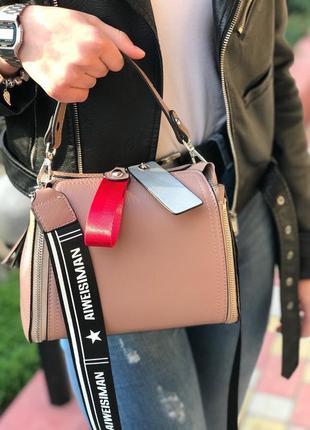 Женская кожаная сумка чёрная бежевая белая жіноча шкіряна сумка чорна сіра красная серая