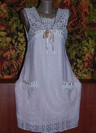 74 очень красивое платье
