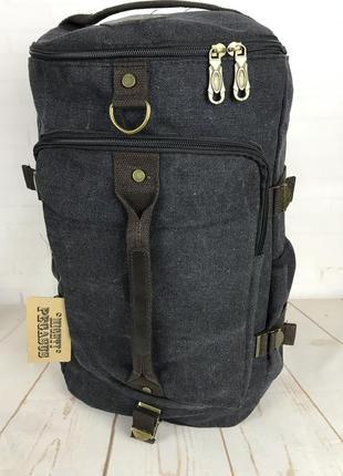 Рюкзак мужской. дорожный, городской рюкзак, портфель сумка-рюкзак ксс57