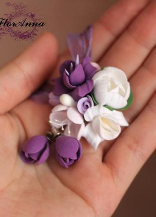 """Комплект украшений с цветами из полимерной глины """"воздушный пурпур"""""""