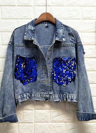 Женская короткая джинсовая куртка с синими карманами в пайетках