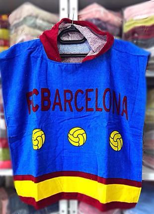Полотенце с капюшоном пончо натуральное турция 100% хлопок fc barcelona