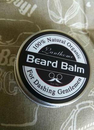 Бальзам для бороды и усов