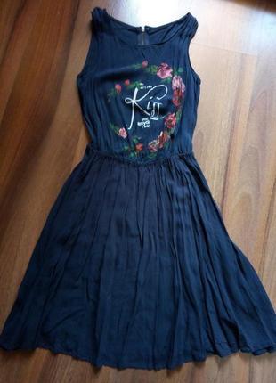 Бомбезное платье befree