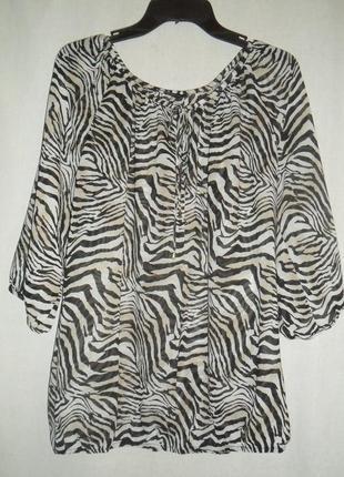 Блуза в тигровый принт