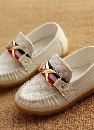Модные ,легенькие туфельки