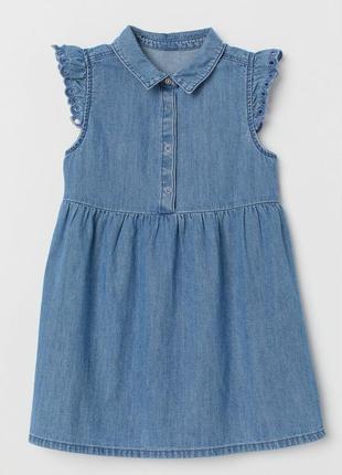 Джинсовое платье для девочки, h&m, 0739068001